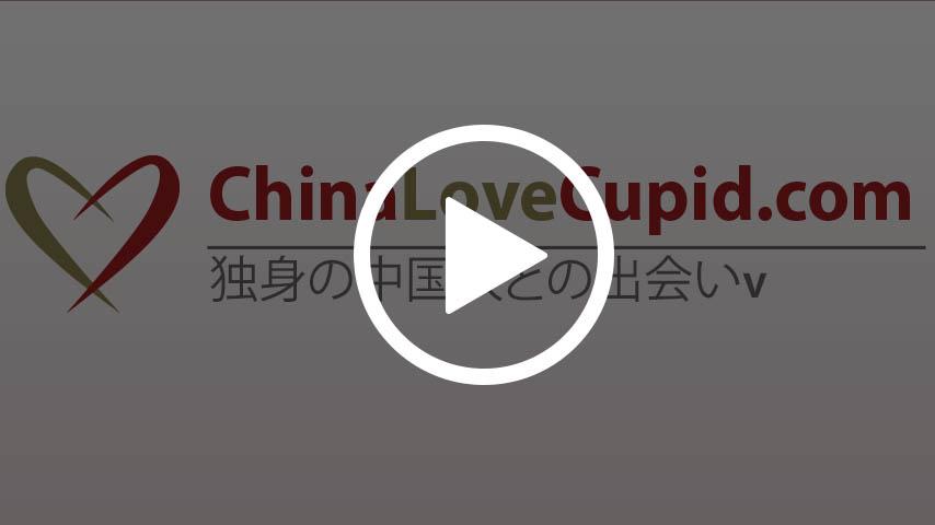中国人 デート、出会い、独身