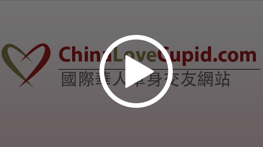 中國約會、交友及單身會員